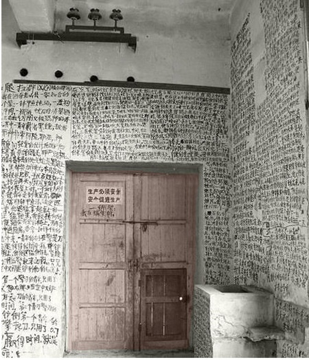 Entire-novel-written-on-the-walls-of-abandoned-home-a-life-poured-out-wallpaper-wp5404784