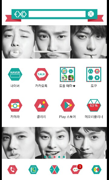 Exo-Dodol-launcher-theme-exo-smtown-kpop-exo-k-exo-m-homescreen-custom-android-laun-wallpaper-wp3005425