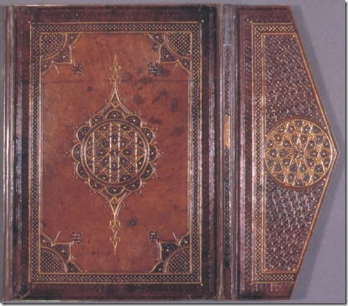 Fig-Cover-and-flap-of-a-Quran-juz-x-cm-Chester-Beatty-Library-ms-Photo-cou-wallpaper-wp5007489