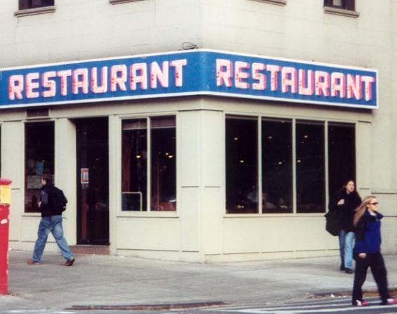 Five-Ways-Seinfeld-Ruined-My-Life-wallpaper-wp4806427
