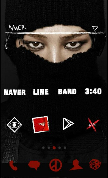 G-Dragon-Dodol-launcher-theme-wallpaper-wp3005974