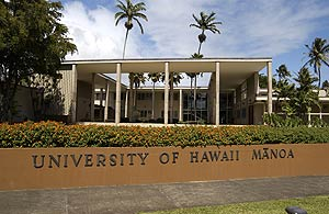 Go-to-school-at-The-University-of-Hawaii-wallpaper-wp4806798