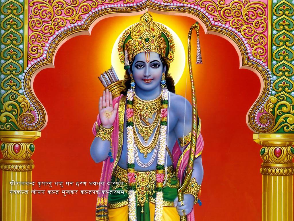 God-Rama-for-Desktop-Free-Download-wallpaper-wp5605203