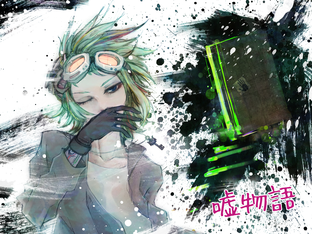 Gumi-appealing-to-my-transhuman-side-wallpaper-wp5806200