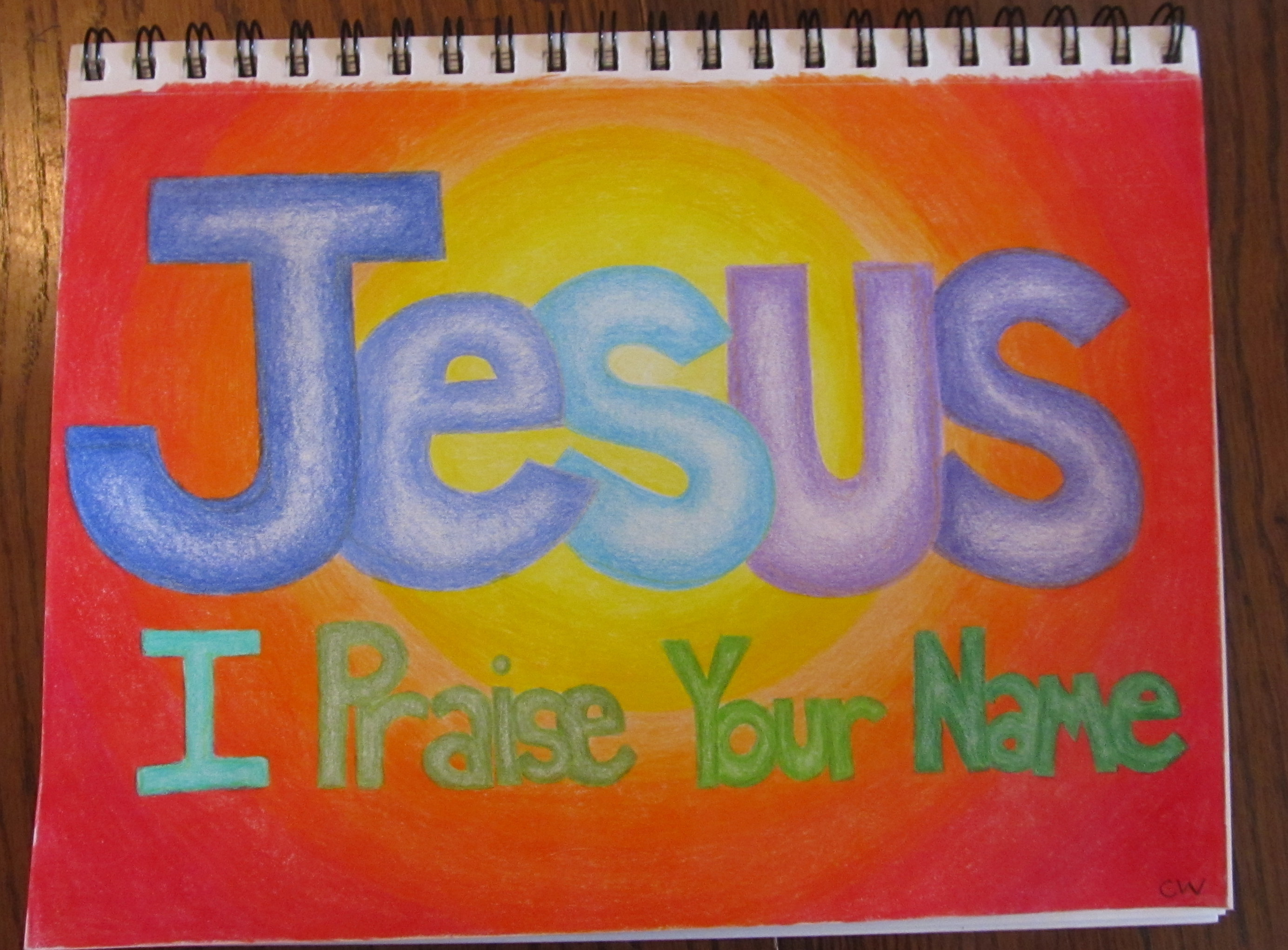 I-praise-your-HOLY-NAME-wallpaper-wp5605774