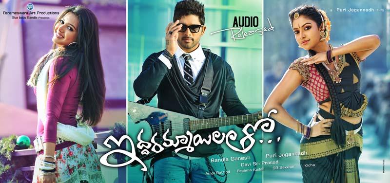 Iddaramayilatho-Movie-Posters-Iddarammayilatho-movie-wall-posters-Allu-Arjun-Amala-Paul-Catheri-wallpaper-wp4607056