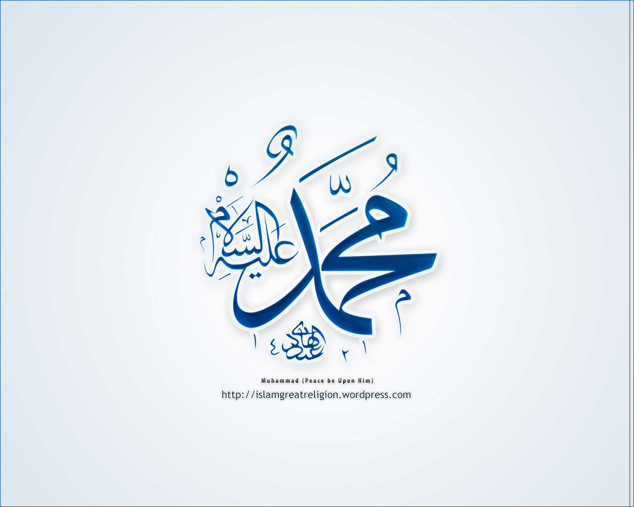 Islam-For-Mankind-Muhammad-SAW-wallpaper-wp3007301-1