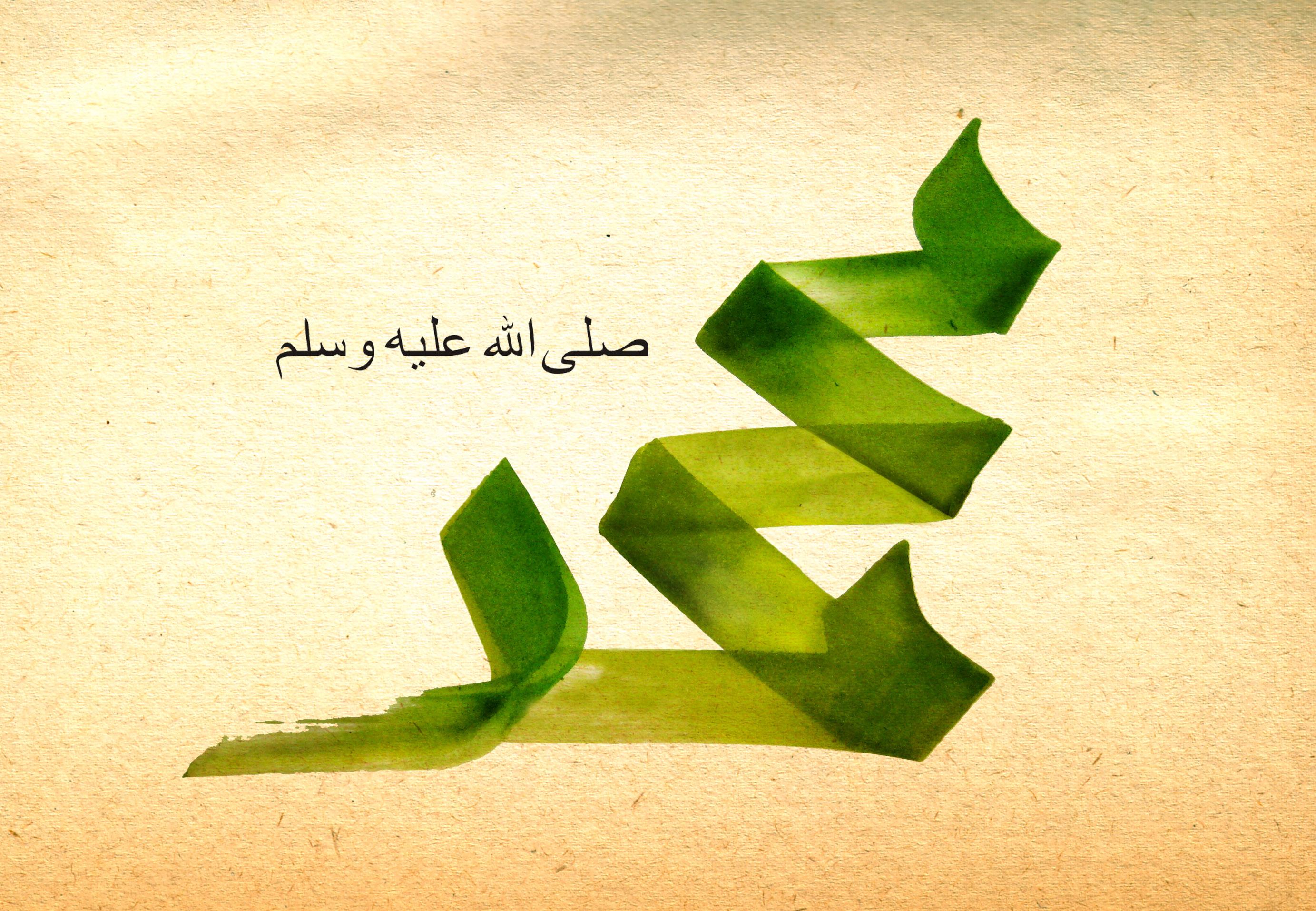 Kaligrafi-Nabi-Muhammad-SAW-wallpaper-wp3007607-1