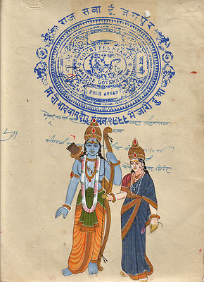 Lord-Rama-Sita-Hindu-God-Art-Painting-Old-Stamp-Paper-Hindu-India-Religious-wallpaper-wp5606475