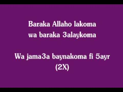 Maher-Zain-Baraku-Allah-lakuma-lyrics-wallpaper-wp427383