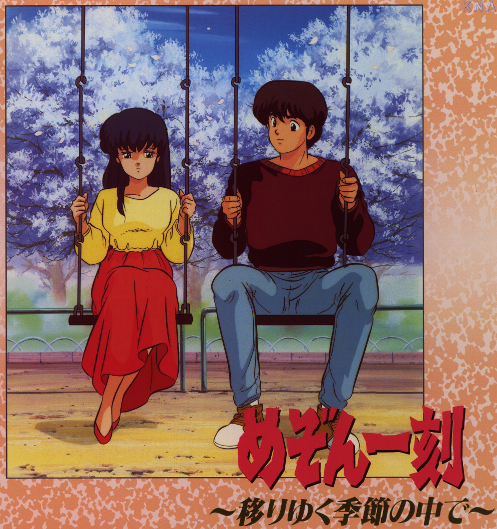 Maison-Ikkoku-wallpaper-wp4401210