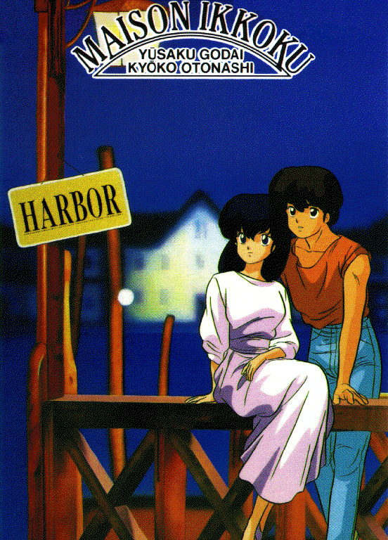 Maison-Ikkoku-wallpaper-wp440467
