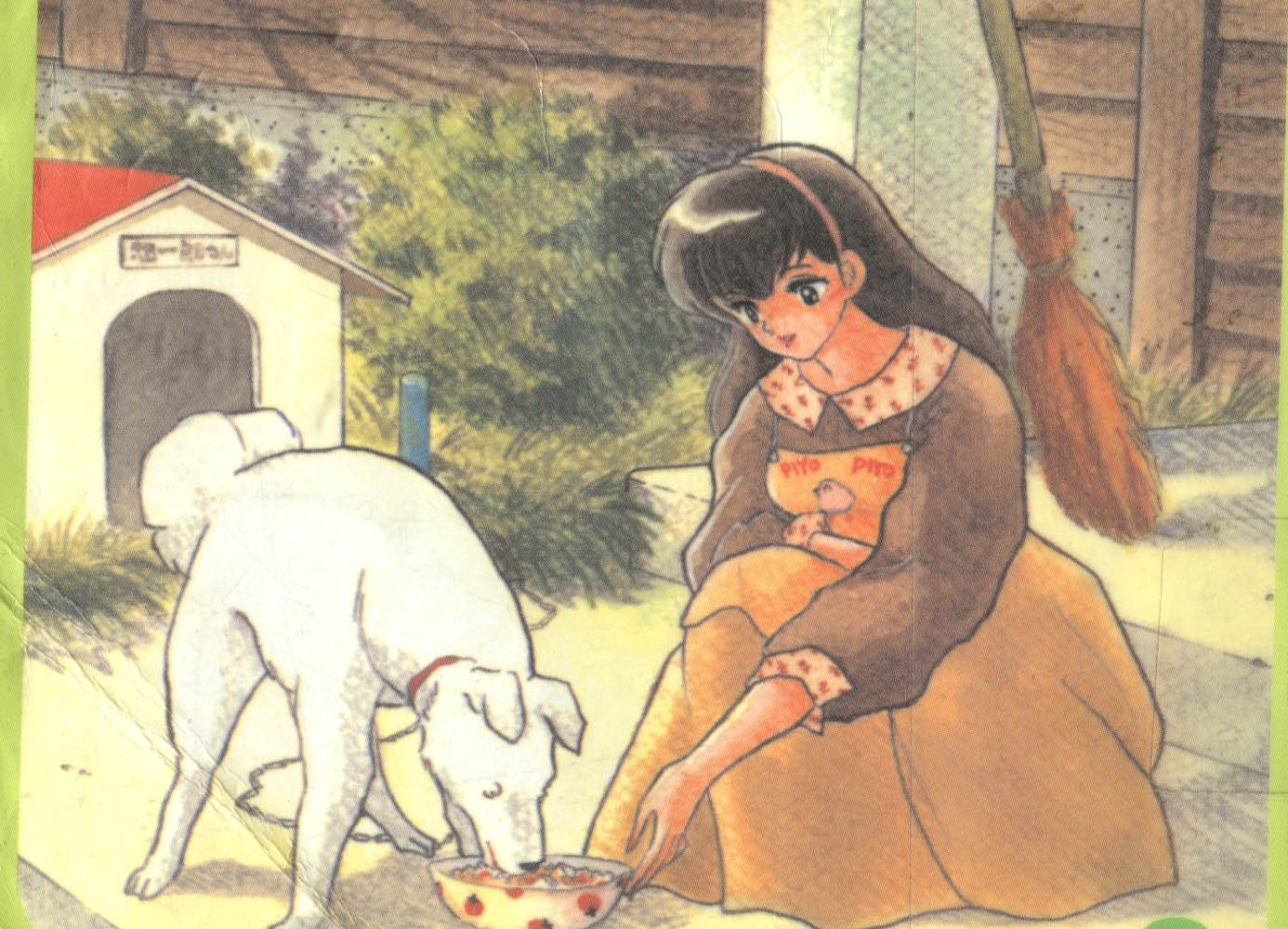 Maison-Ikkoku-wallpaper-wp440943