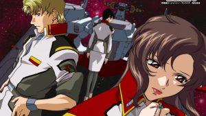 Gundam frö tapeter