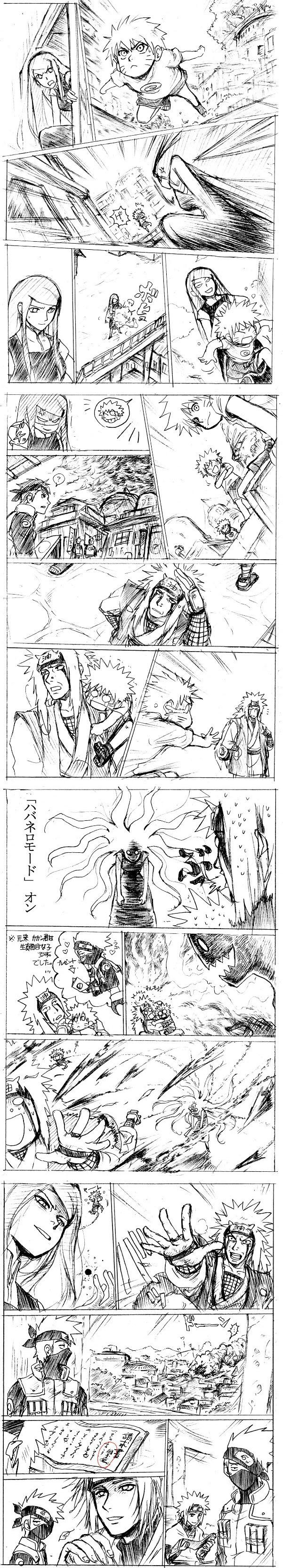 Naruto-wallpaper-wp440507