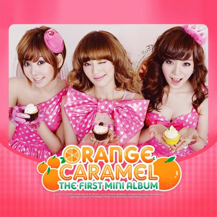 Orange-Caramel-wallpaper-wp4401604