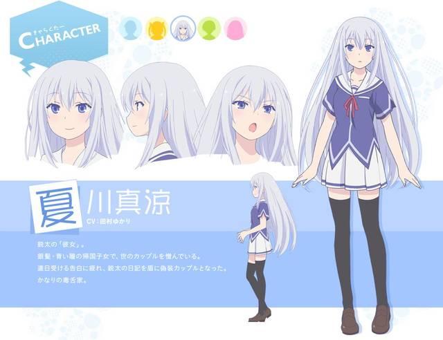 OreShura-Anime-New-Key-Visual-Revealed-wallpaper-wp580405