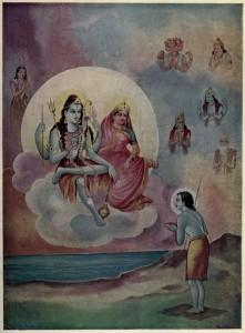 PRADOSHAM-Rudra-Abhishekam-wallpaper-wp44010625