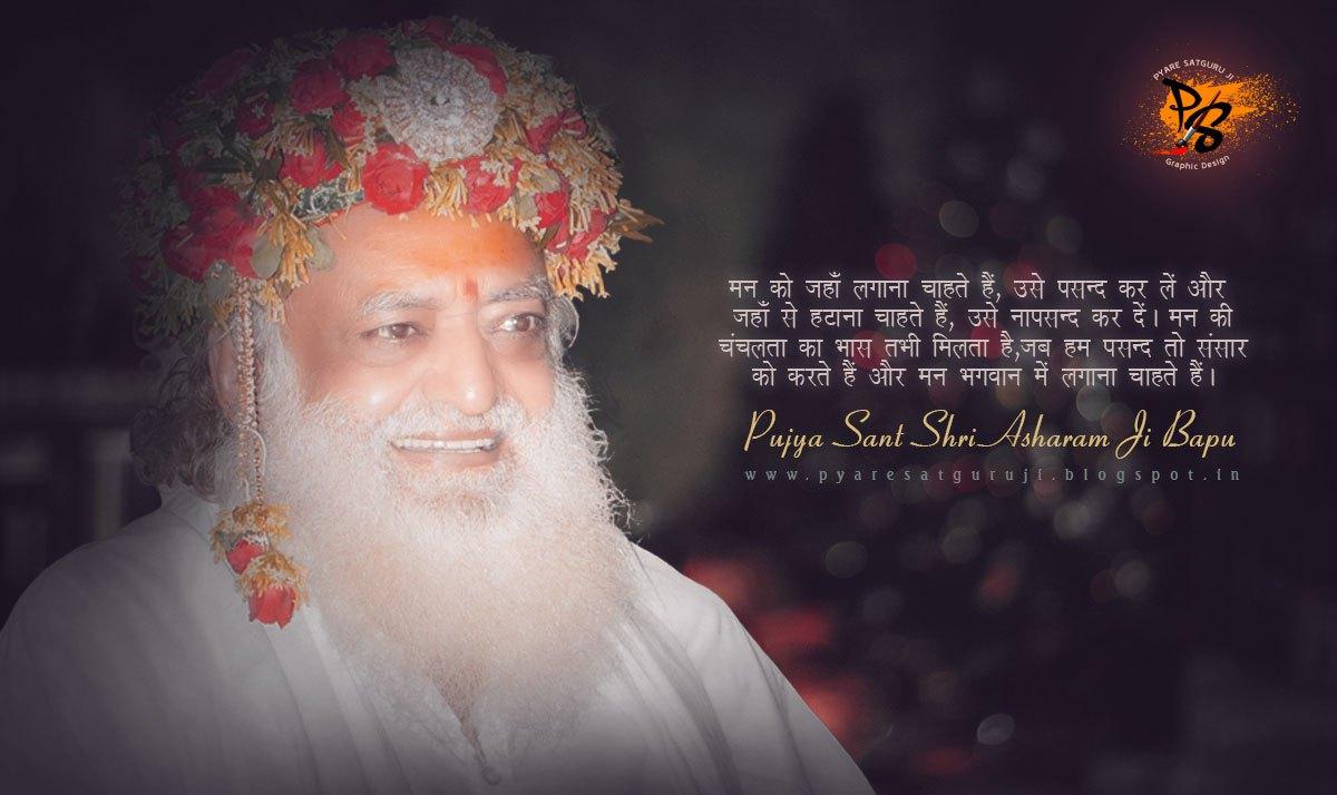 Pujya-Asaram-Bapu-Ji-asharamjibapu-bapu-bapuji-asaram-ashr-wallpaper-wp52010475
