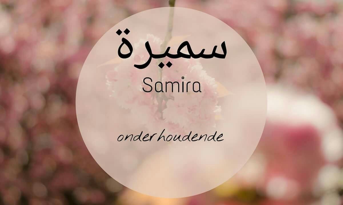 Samira-wallpaper-wp4801433