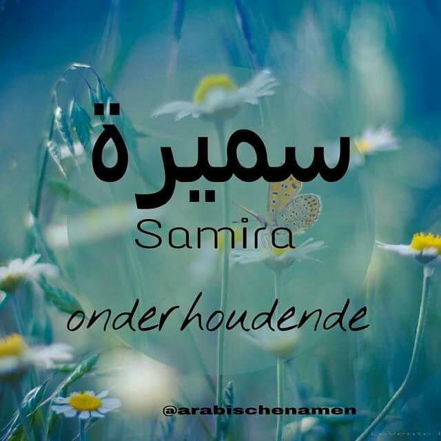 Samira-wallpaper-wp4801564