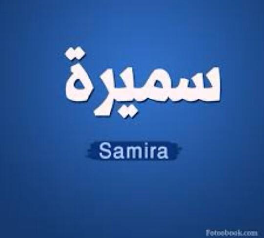 Samira-wallpaper-wp4801975