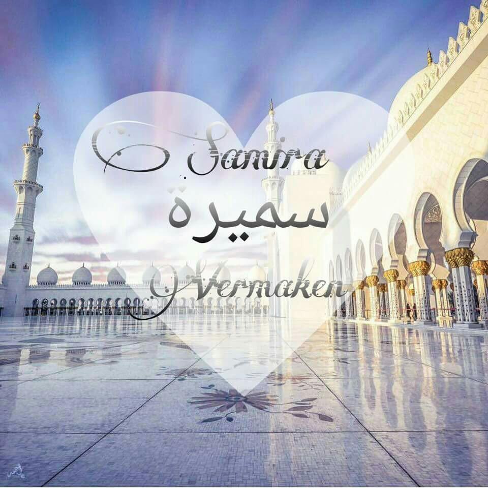 Samira-wallpaper-wp480604