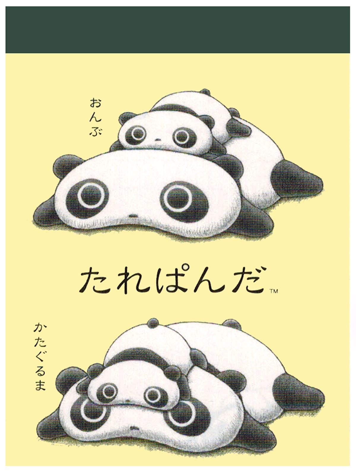 San-x-Tare-Panda-Anniversary-Mini-Memo-Pad-Yellow-wallpaper-wp44011088