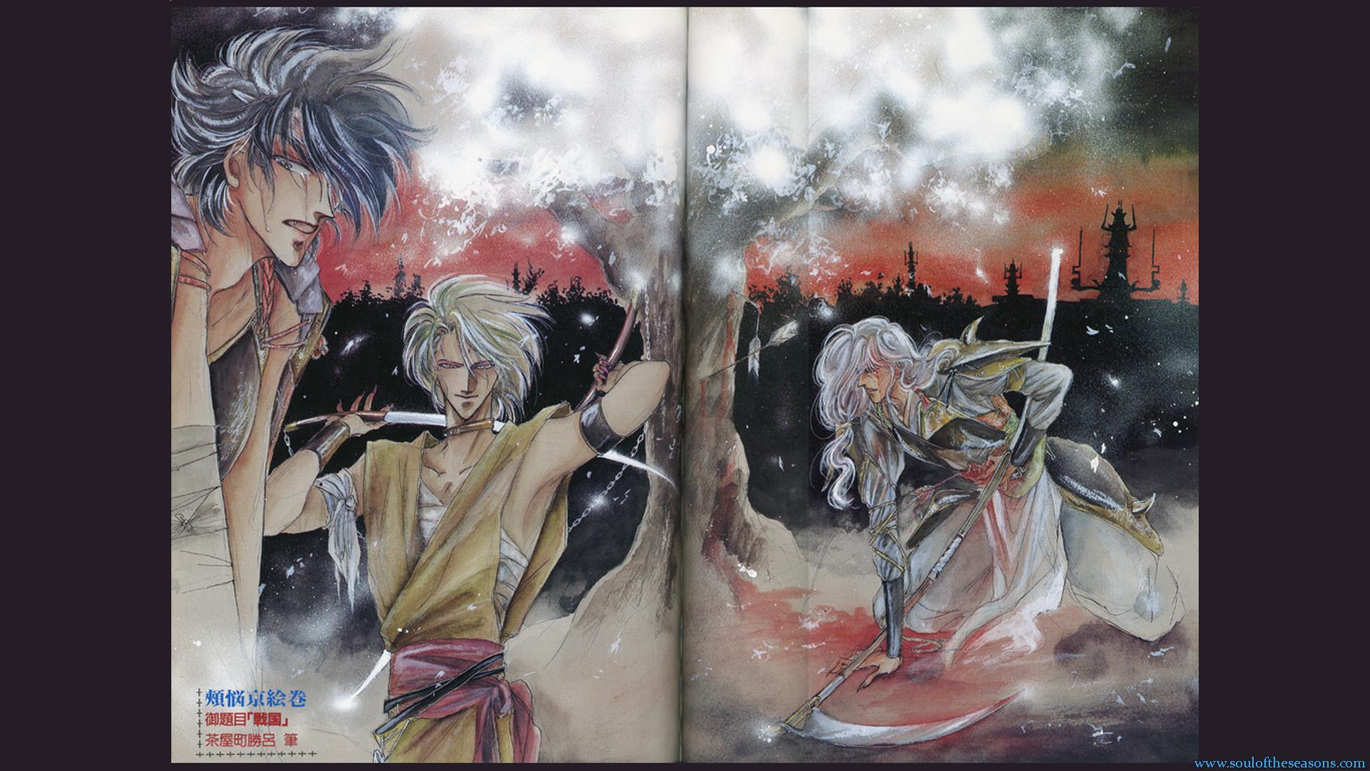 Downloadwallpaper Org: Ronin Warriors Samurai Troopers Wallpaper