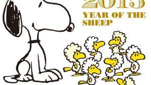 kertas dinding Snoopy Tahun Baru