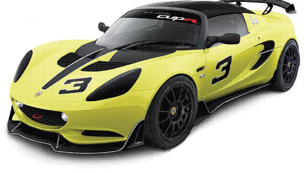 Yellow-Lotus-Elise-S-Cup-R-car-information-wallpaper-wp5609829