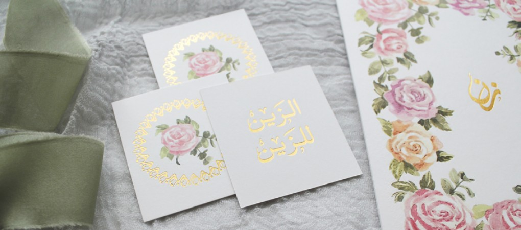 Zain-Najeeb-Wedding-Invite-Natoof-wallpaper-wp6006604