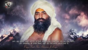 Hd Pujya Asaram Bapu Ji wallpaper