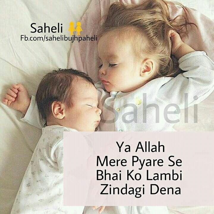 adebeacedde-allah-quotes-hindi-quotes-wallpaper-wp30010