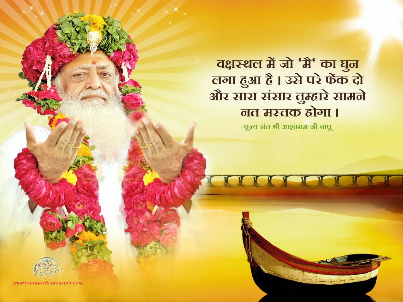 asharamjibapu-bapu-bapuji-asaram-ashram-asaramji-sant-asharamji-asharam-Hinduism-Sureshan-wallpaper-wp5201535