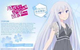 Oreshura wallpaper