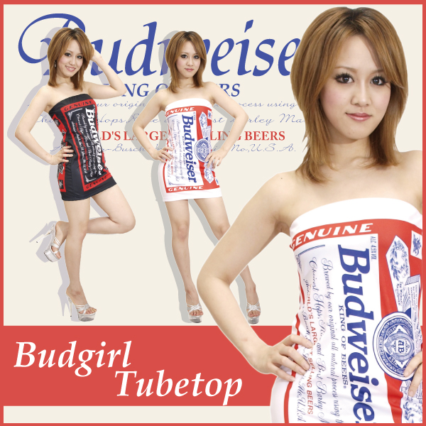 bud-girls-·-Budweiser-girl-JapaneseClass-jp-wallpaper-wp3003957