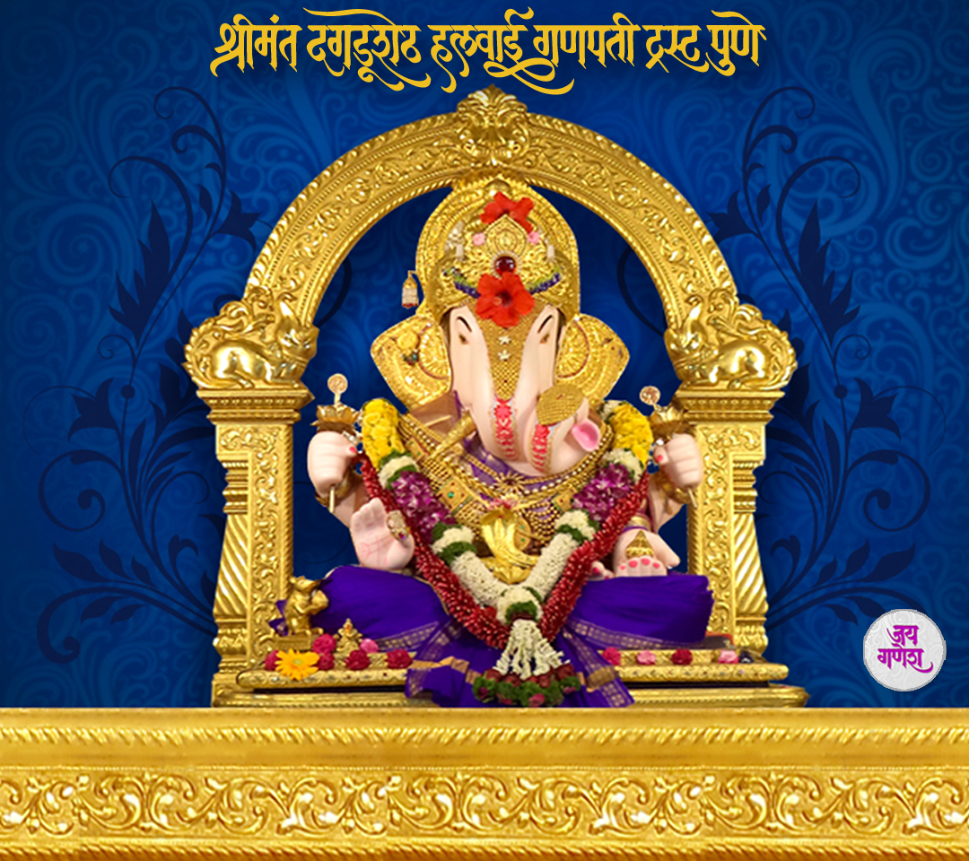 cfaffdfbfbaf-dagdusheth-ganpati-wallpaper-wp4001436-1