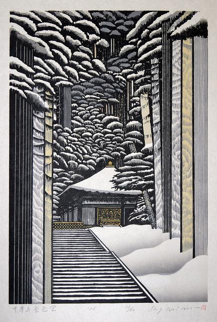chusonji-golden-pagoda-ray-morimura-wallpaper-wp5404115