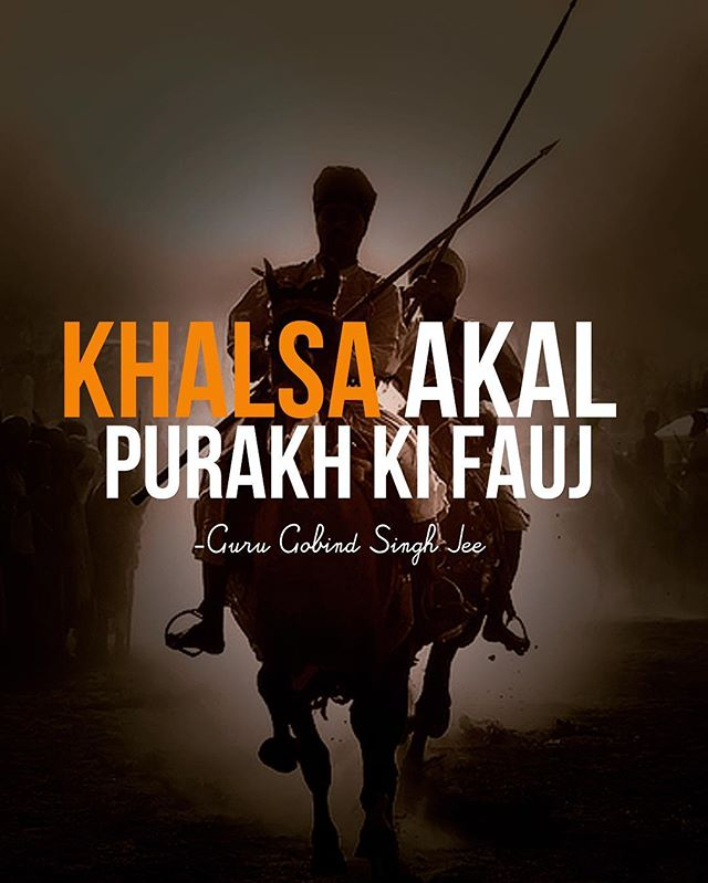 ddcbbbcaefbcf-sikh-quotes-punjabi-quotes-wallpaper-wp5001753