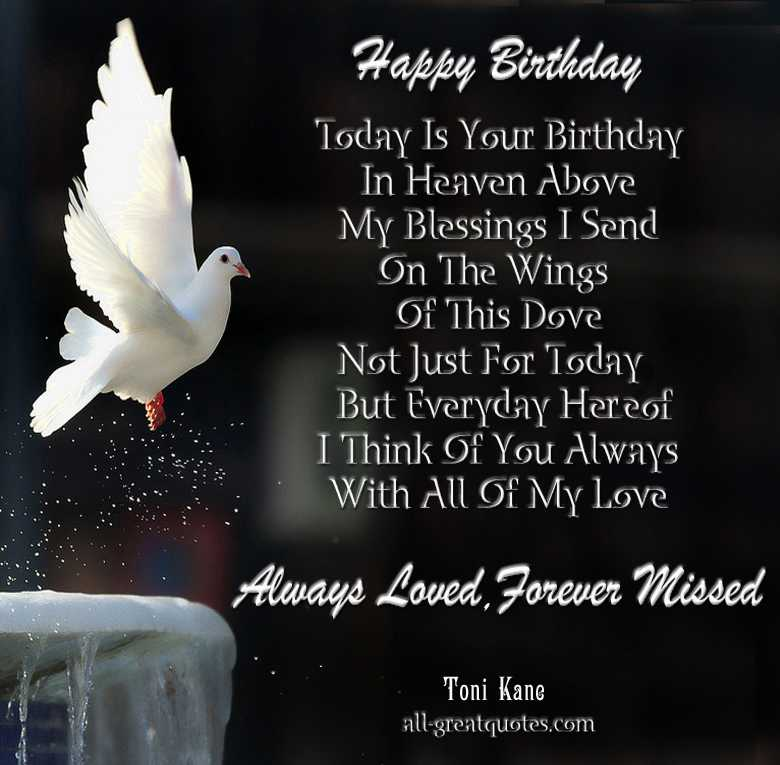 happy-birthday-to-my-mom-in-heaven-pictures-Happy-Birthday-Today-Is-Your-Birthday-In-Heaven-Ab-wallpaper-wp4606586-1