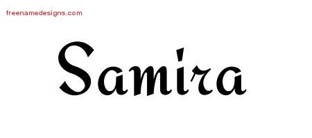 samira-Archives-Free-Name-Designs-wallpaper-wp48010265