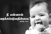 tamil-christian-download-www-christsquare-com-wallpaper-wp44011795